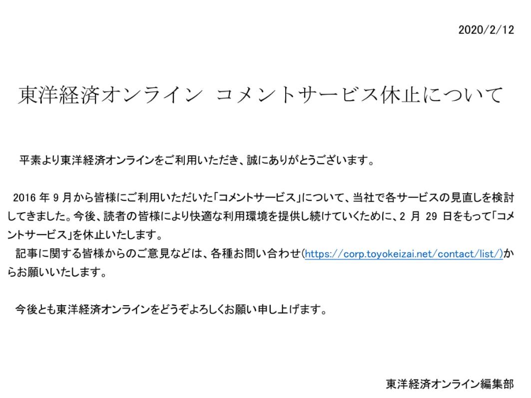 f:id:kisaragisatsuki:20200218071637p:plain