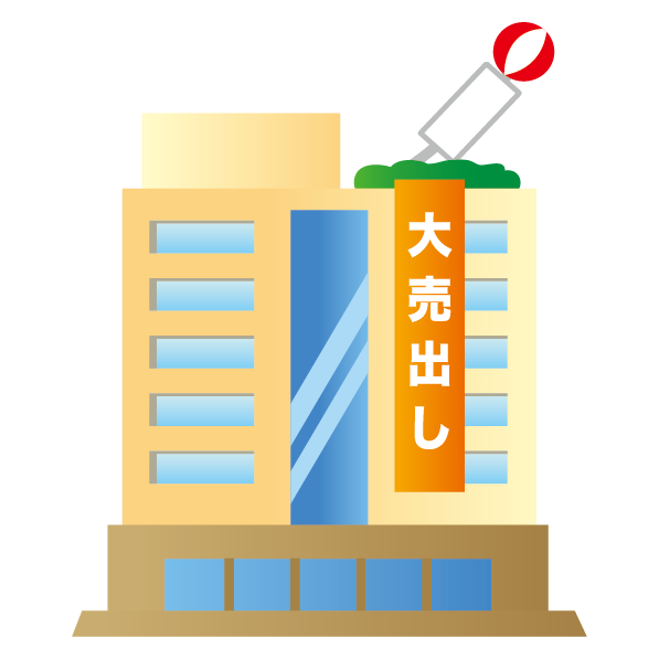 f:id:kisaragisatsuki:20200303073219p:plain