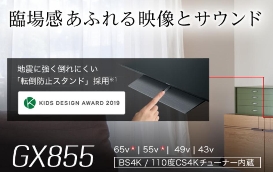 f:id:kisaragisatsuki:20200311070603p:plain