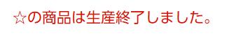 f:id:kisaragisatsuki:20200311070638p:plain