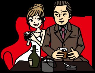 f:id:kisaragisatsuki:20200416162448p:plain