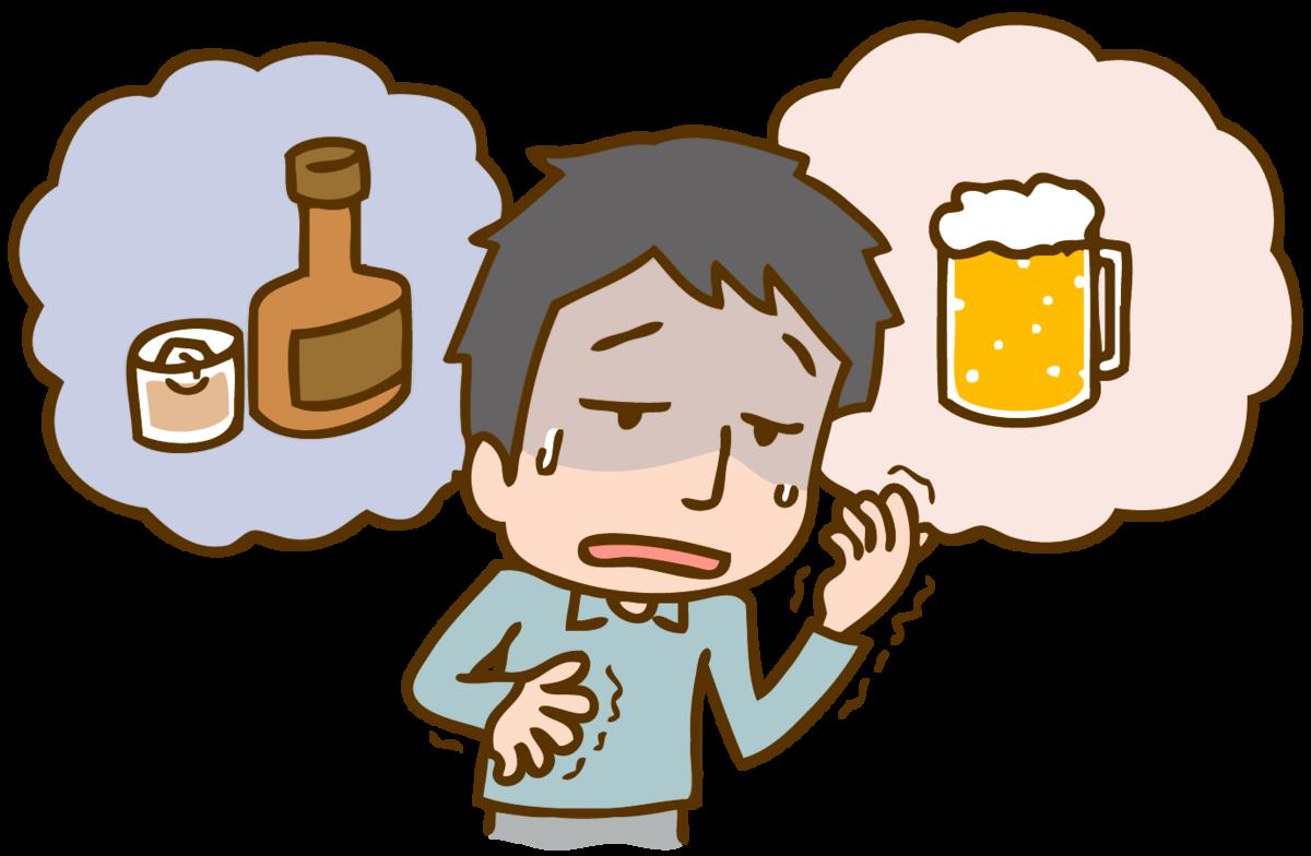 f:id:kisaragisatsuki:20200628221642p:plain