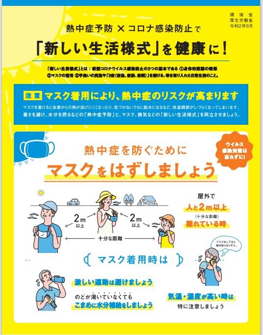 f:id:kisaragisatsuki:20200818072324j:plain