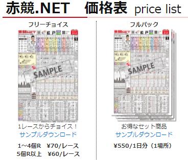 f:id:kisaragisatsuki:20210403212801p:plain