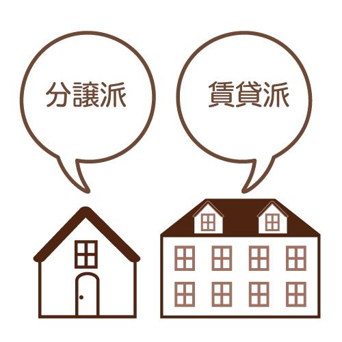 f:id:kisaragisatsuki:20210801085231j:plain