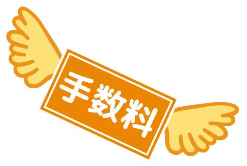 f:id:kisaragisatsuki:20210801094921j:plain