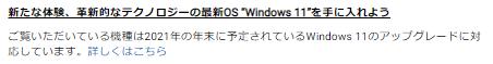 f:id:kisaragisatsuki:20210815193556p:plain