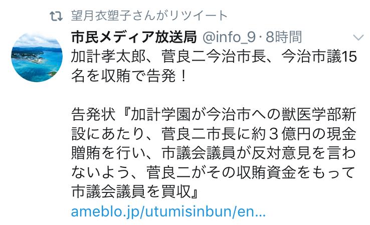 f:id:kisari-kawakari:20170728231458p:plain