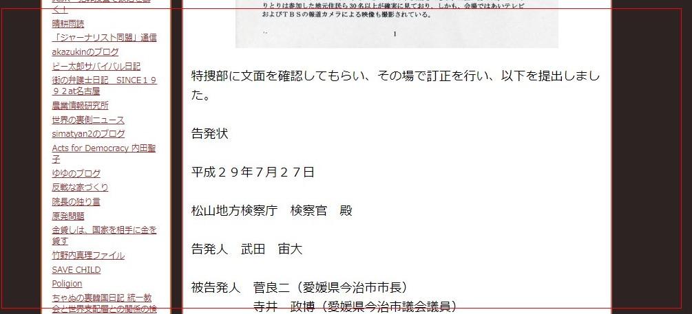 f:id:kisari-kawakari:20170728232657j:plain
