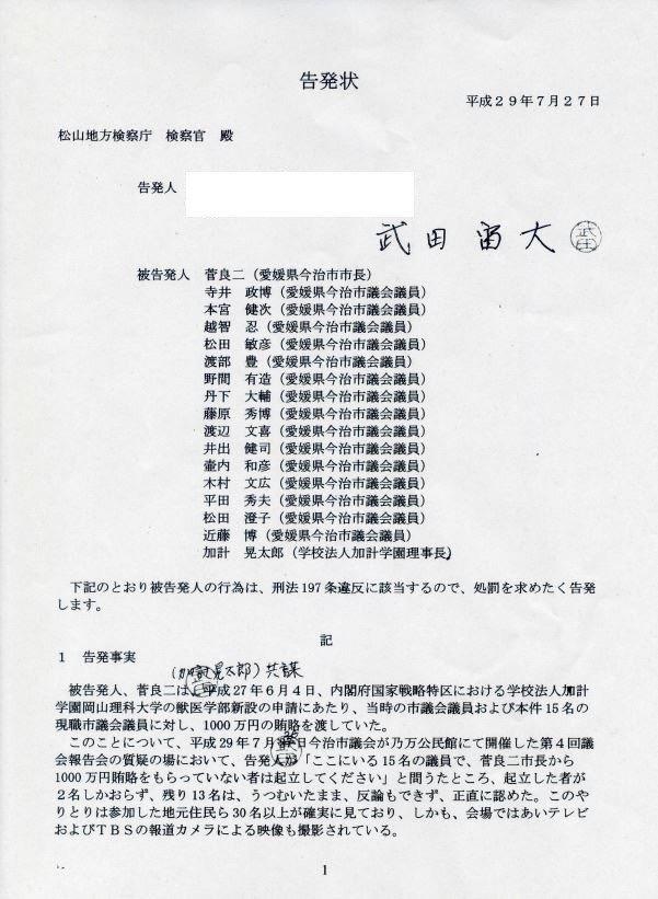f:id:kisari-kawakari:20170728232826j:plain