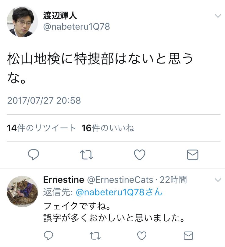 f:id:kisari-kawakari:20170728233347p:plain