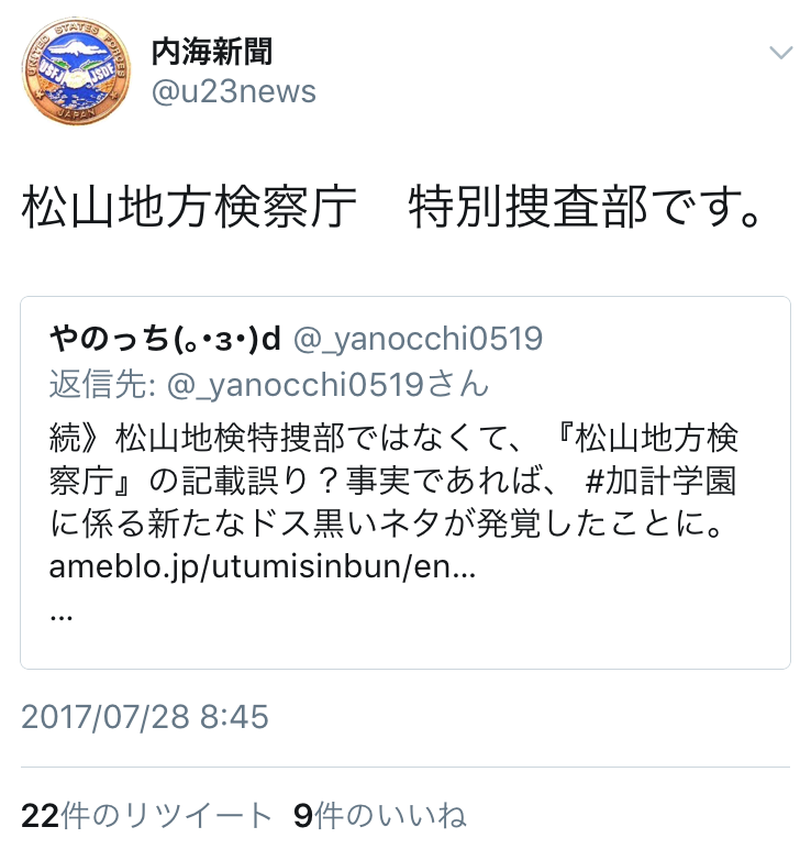 f:id:kisari-kawakari:20170728233945p:plain