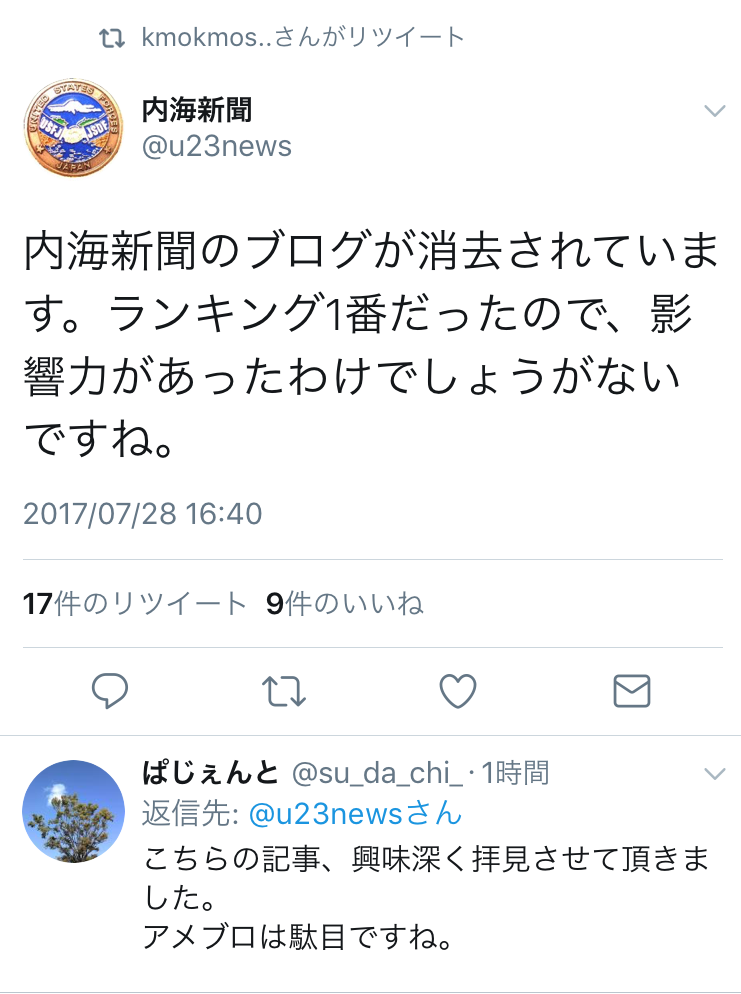 f:id:kisari-kawakari:20170728234059p:plain