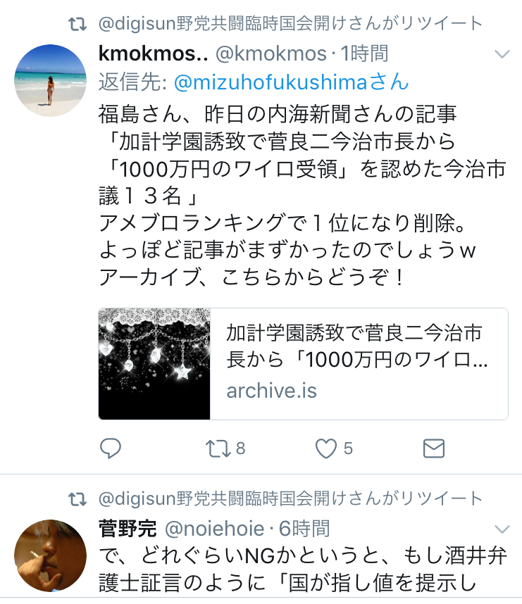 f:id:kisari-kawakari:20170728234221p:plain