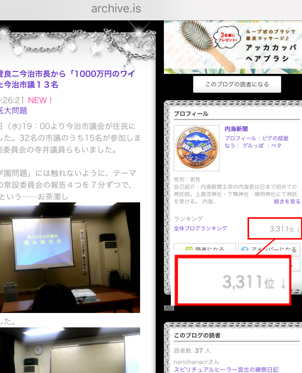 f:id:kisari-kawakari:20170728234403p:plain
