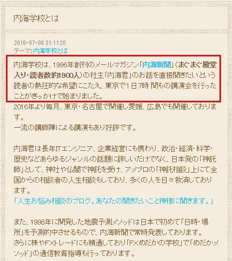 f:id:kisari-kawakari:20170728234752j:plain