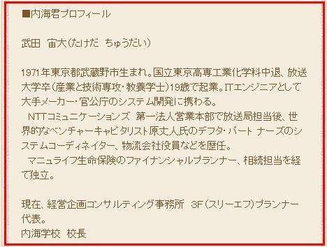 f:id:kisari-kawakari:20170728235254j:plain