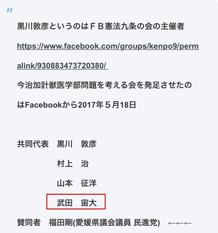f:id:kisari-kawakari:20170728235605p:plain