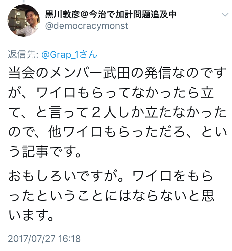 f:id:kisari-kawakari:20170728235751p:plain