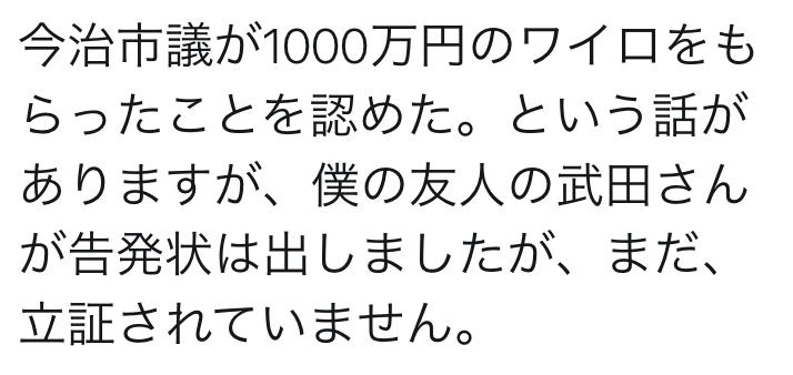 f:id:kisari-kawakari:20170729000354p:plain