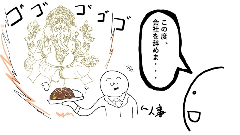 f:id:kisaru:20161106184625j:plain