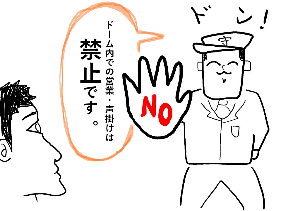 f:id:kisaru:20161108174031j:plain