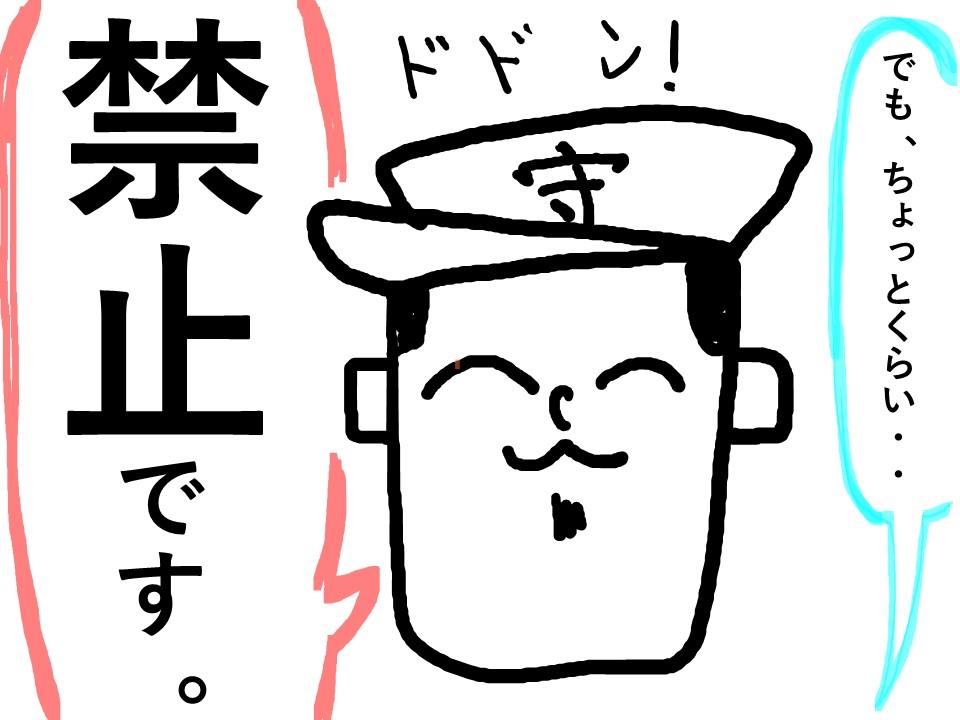 f:id:kisaru:20161108174121j:plain