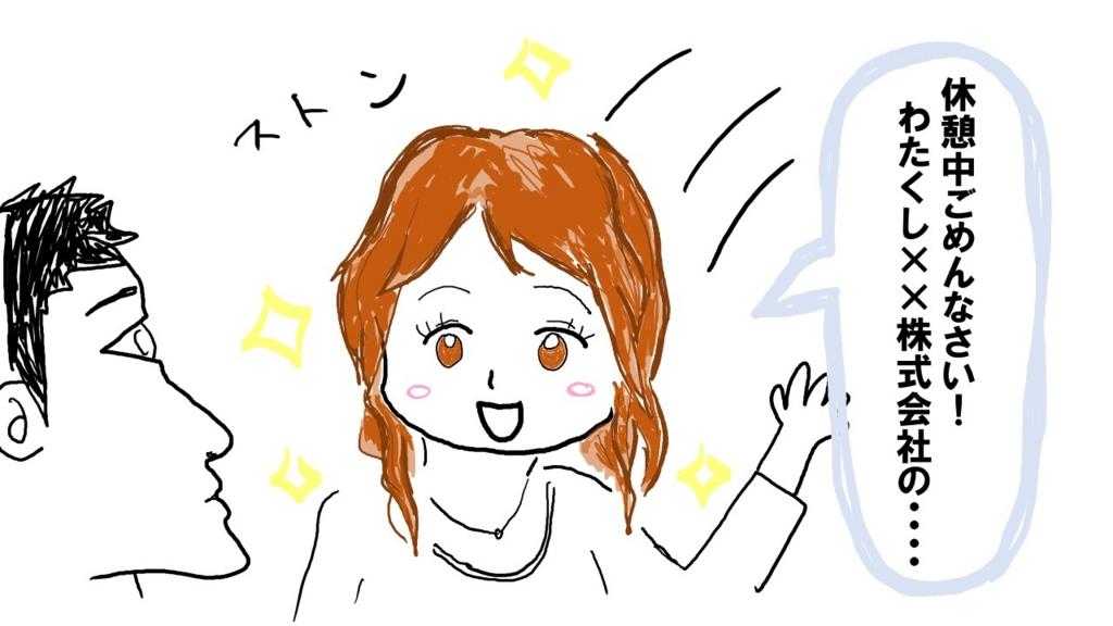 f:id:kisaru:20161108191010j:plain