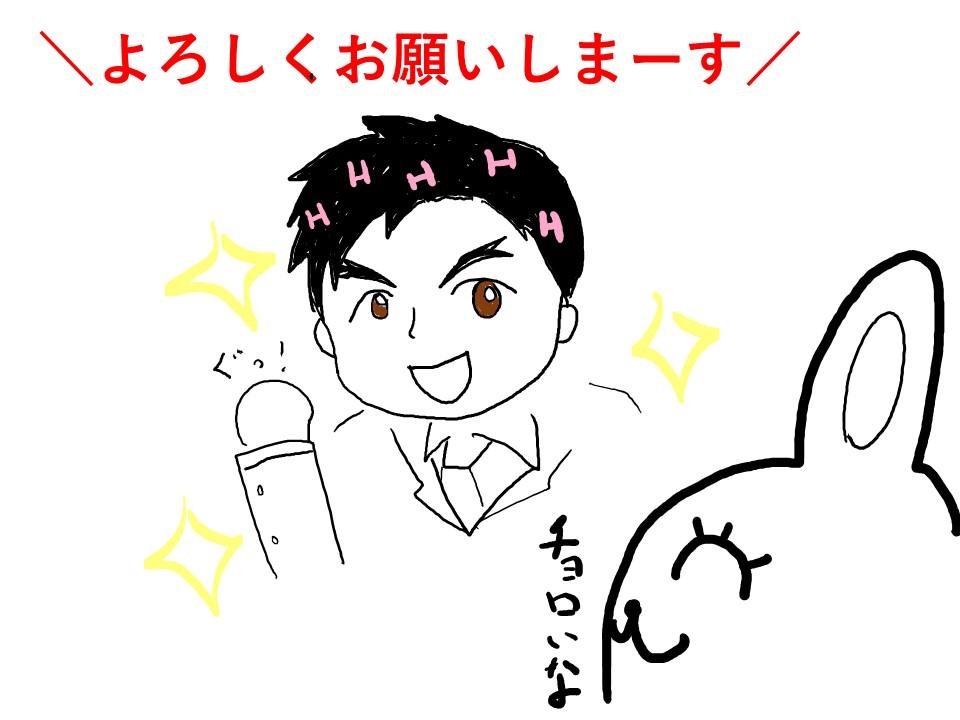 f:id:kisaru:20161108194415j:plain