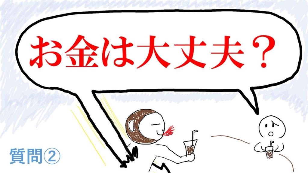 f:id:kisaru:20161114071925j:plain