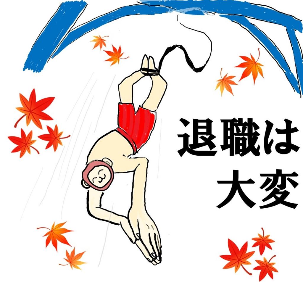 f:id:kisaru:20161114215217j:plain