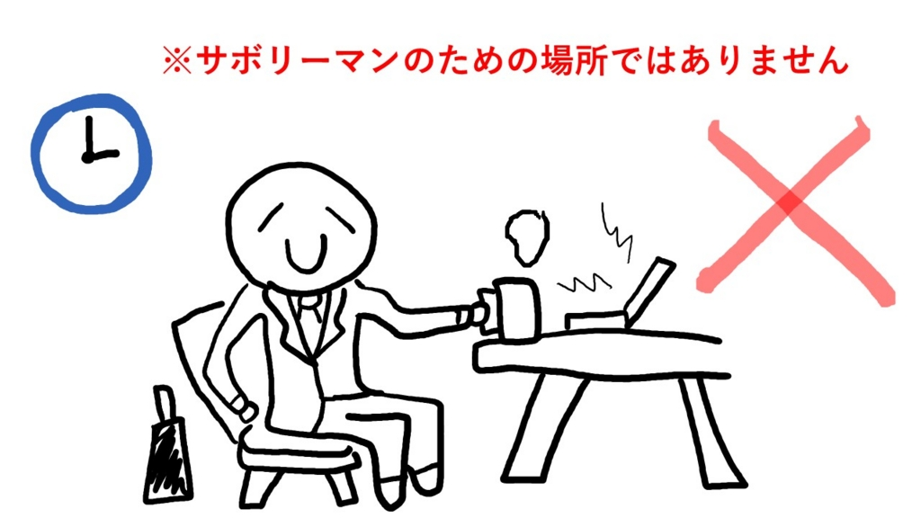 f:id:kisaru:20161117180500j:plain