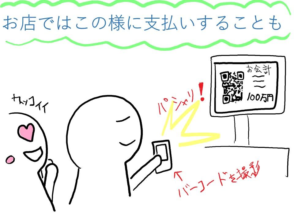 f:id:kisaru:20161121194015j:plain