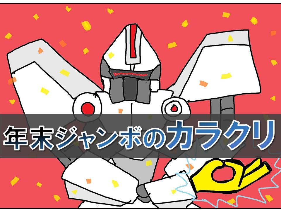 f:id:kisaru:20161126183002j:plain