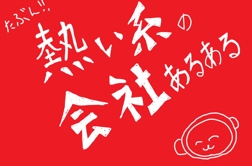 f:id:kisaru:20161127205530p:plain