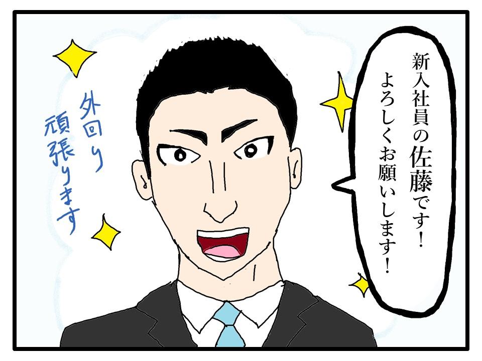 f:id:kisaru:20161128152052j:plain