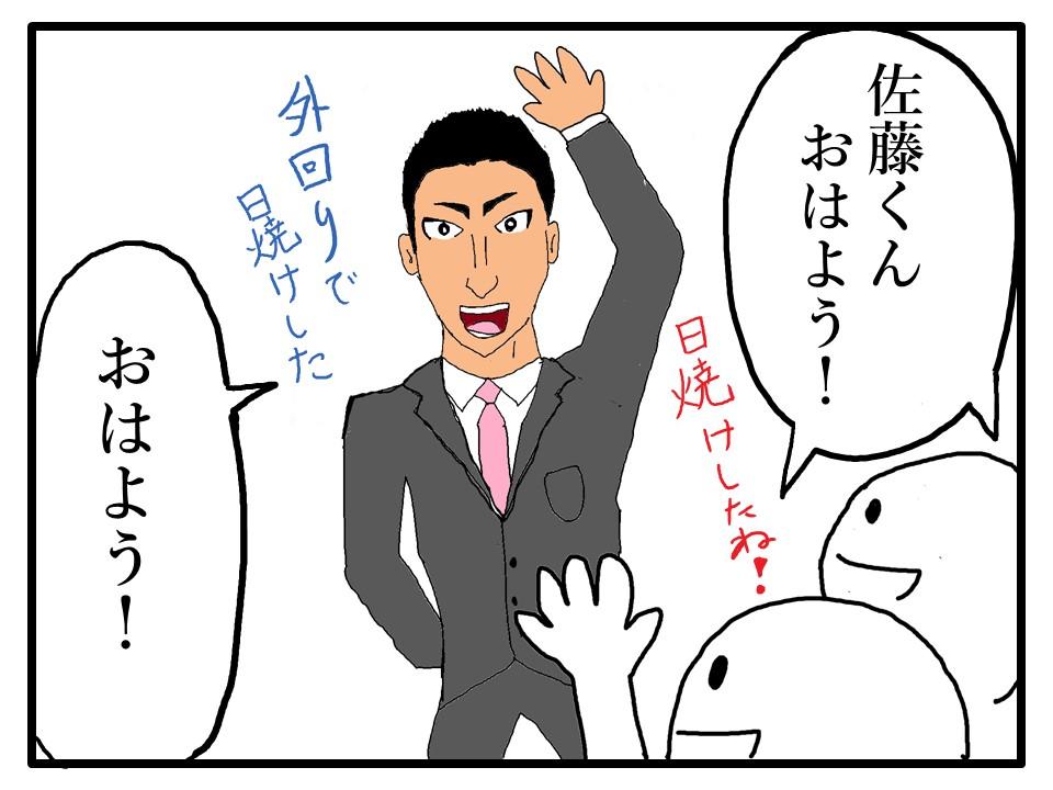 f:id:kisaru:20161128152207j:plain