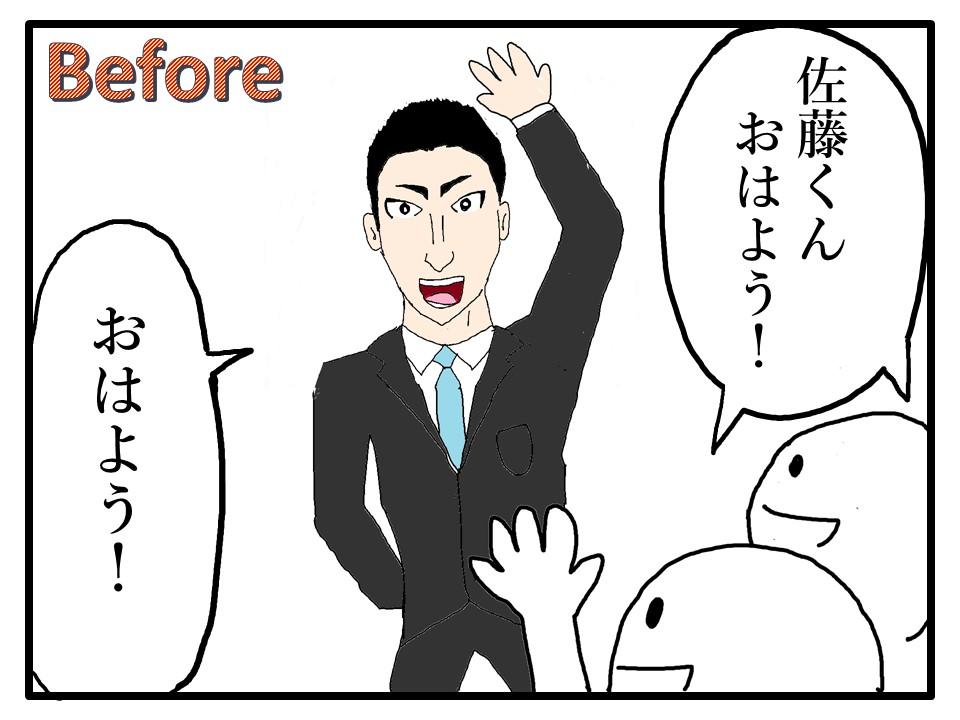 f:id:kisaru:20161128155544j:plain