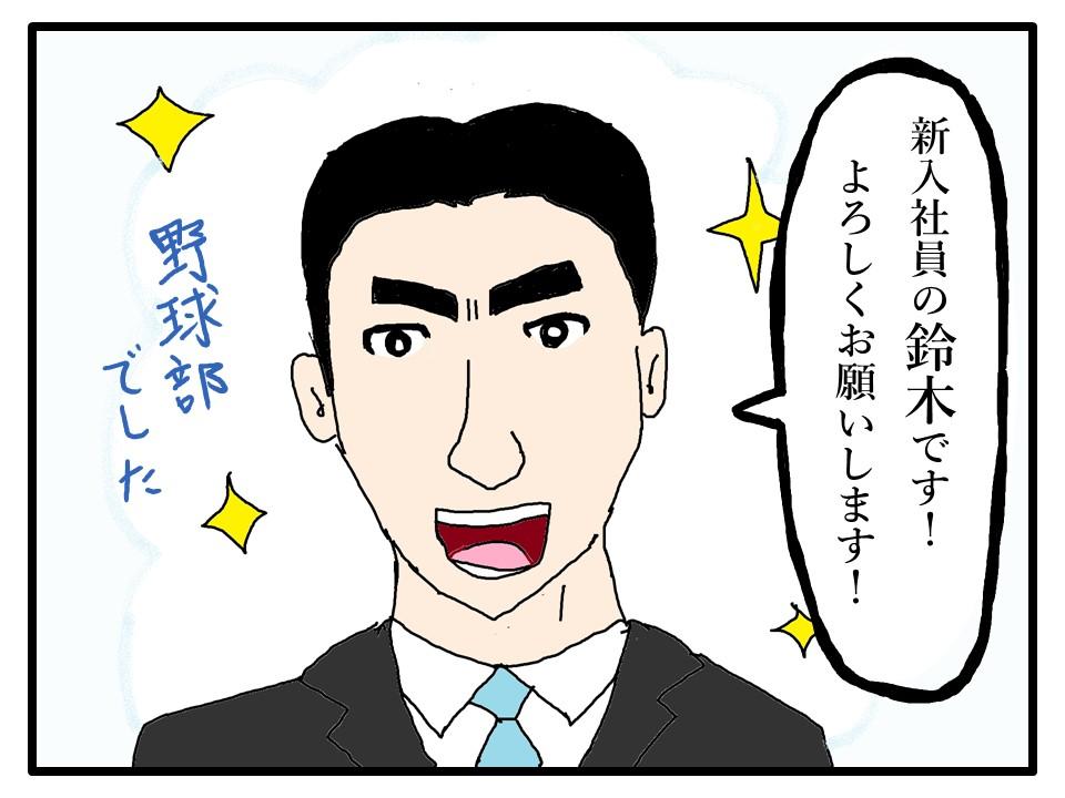 f:id:kisaru:20161128155715j:plain