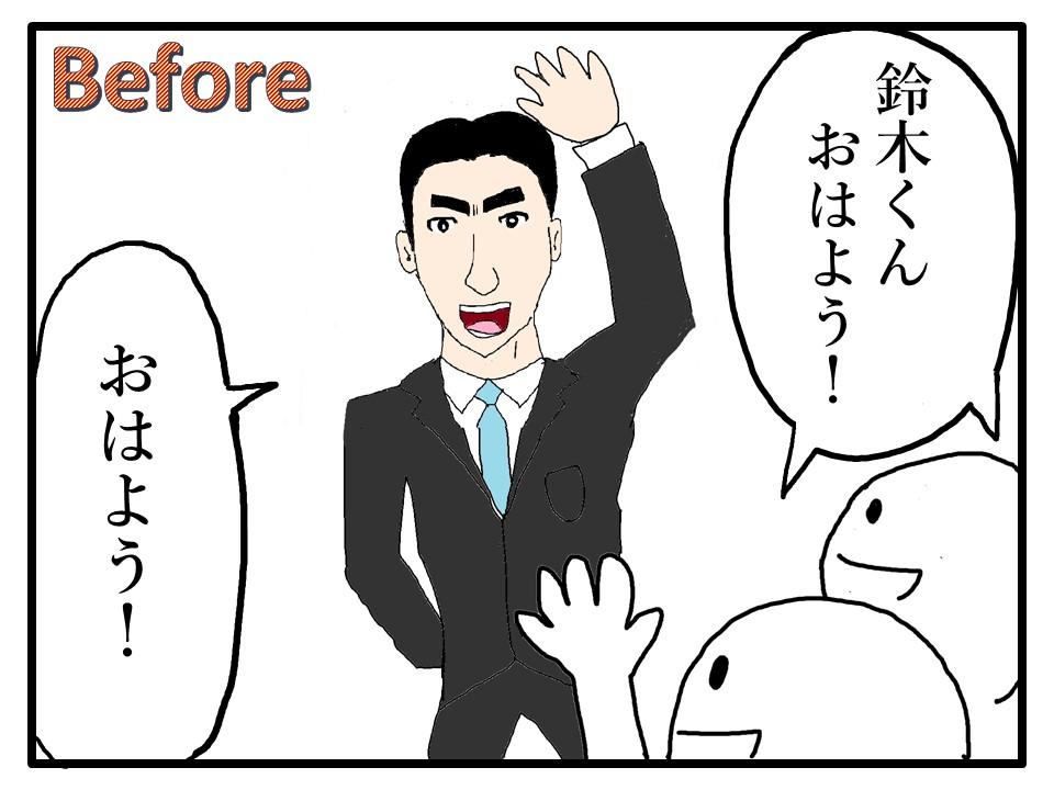 f:id:kisaru:20161128155725j:plain
