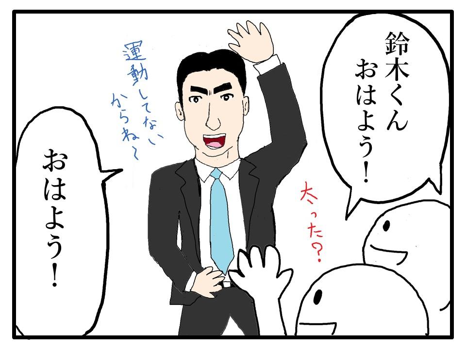 f:id:kisaru:20161128155746j:plain