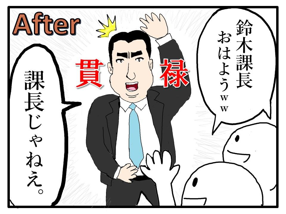 f:id:kisaru:20161128155831j:plain