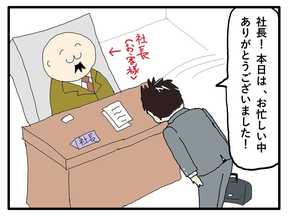 f:id:kisaru:20161201175258j:plain