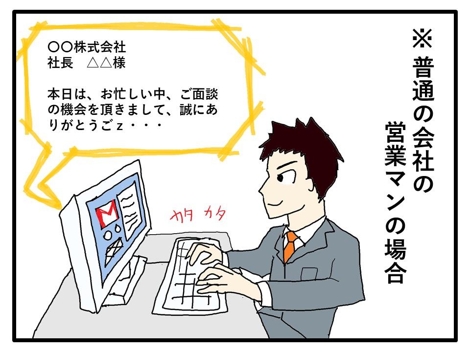 f:id:kisaru:20161201175442j:plain