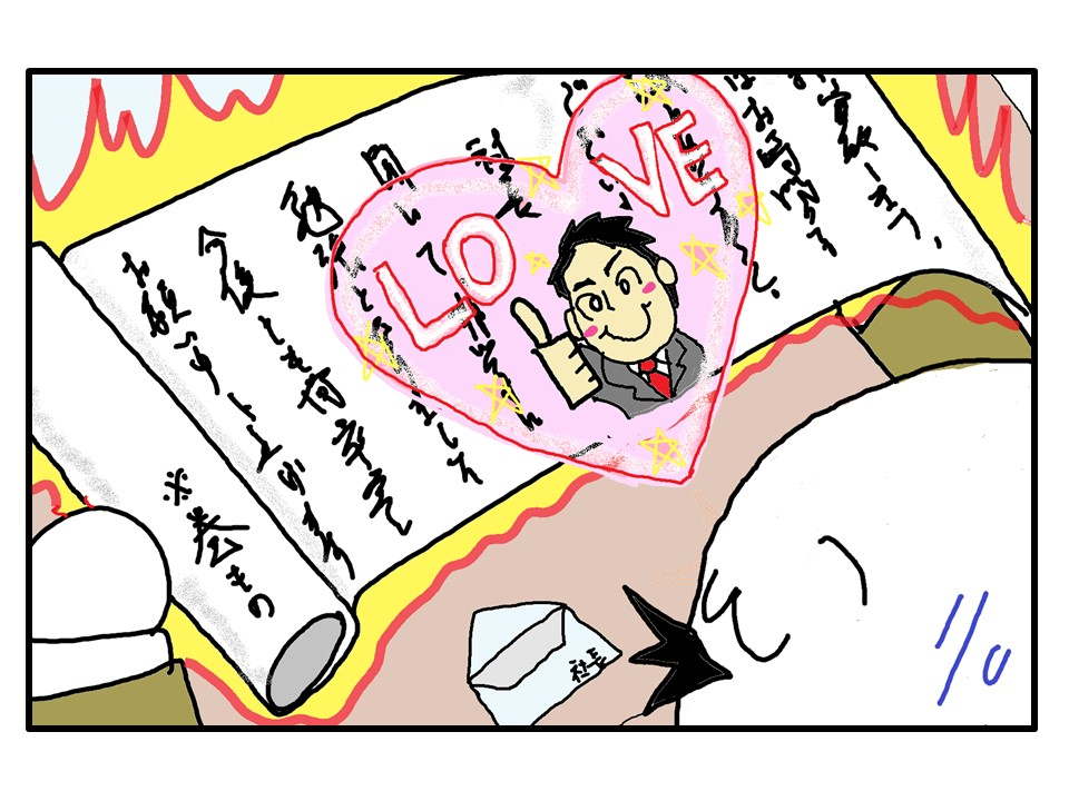 f:id:kisaru:20161201175811j:plain