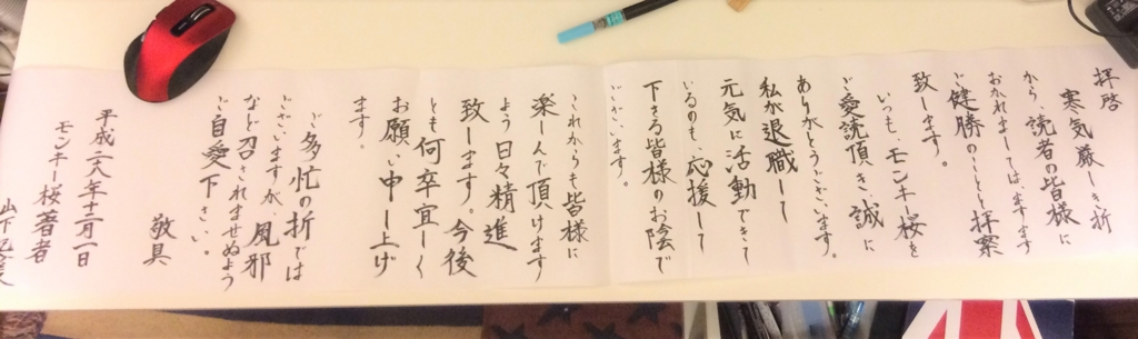 f:id:kisaru:20161201181934j:plain