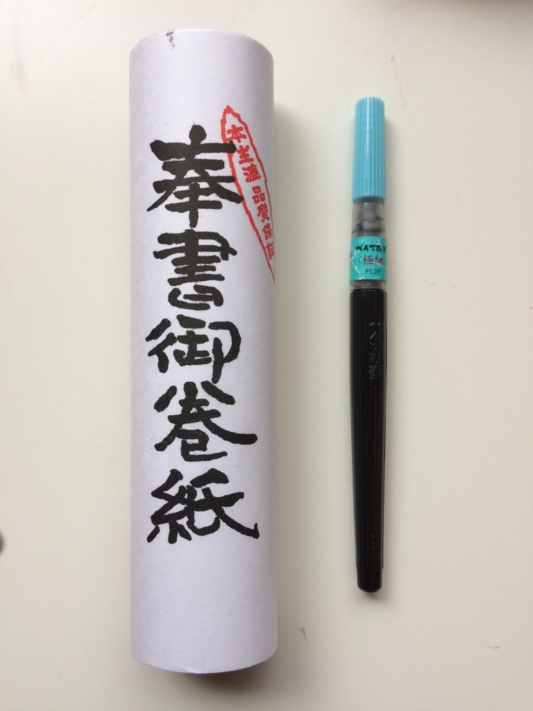 f:id:kisaru:20161201182039j:plain