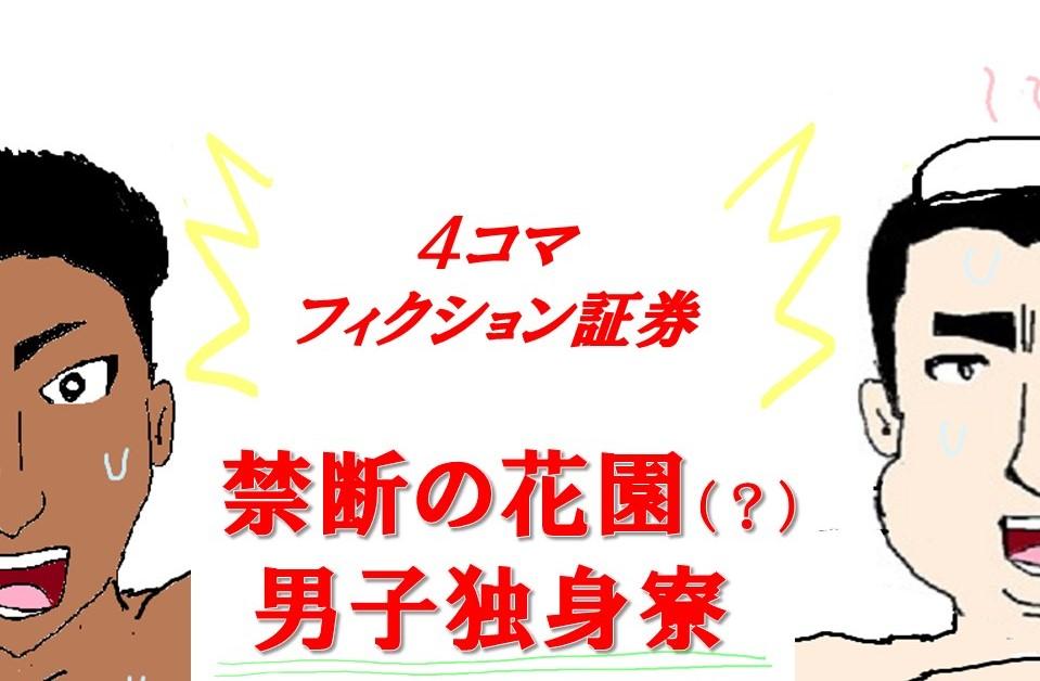 f:id:kisaru:20161204190428j:plain