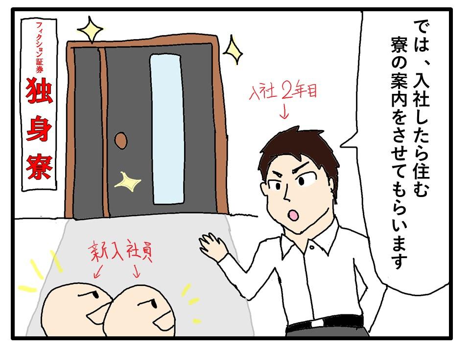 f:id:kisaru:20161204190523j:plain
