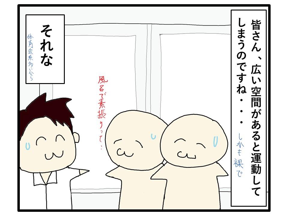 f:id:kisaru:20161204190639j:plain